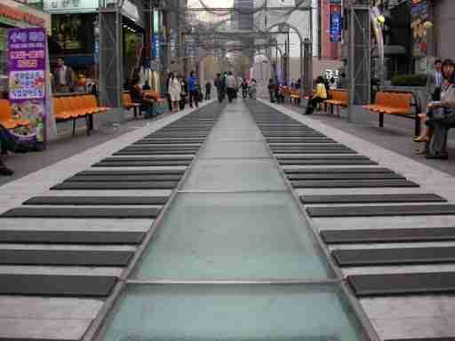 Piano Street